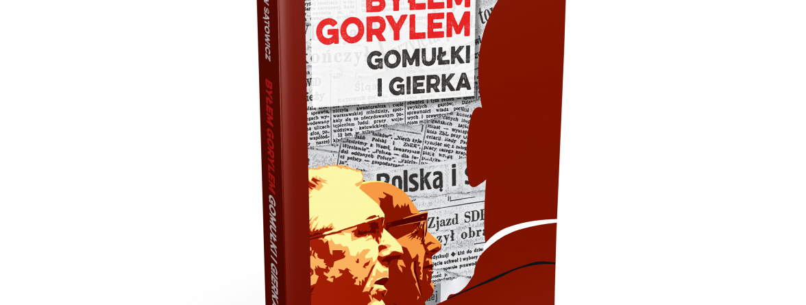 Goryl 3D